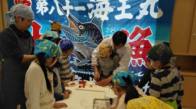 「ようこそ転入さん~まちあるき&親子料理~」イベントを開催!の画像