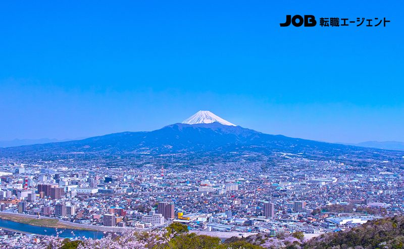 【GW開催!】静岡へのU・IターンWebセミナー(㈱アルバイトタイムス)の画像